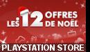 Playstation Store : Offre de Noël n°11