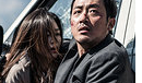 The Berlin File, le Jason Bourne made in Corée du sud