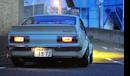 Japan Car : Datsun B110 Sunny by Teruhisa Inoue