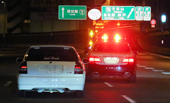 The Kanjozoku: Osaka's Infamous Street Racers disponible