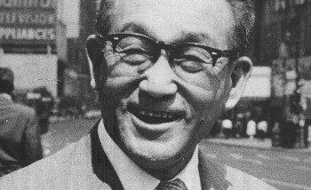 Eiji Tsuburaya à l'honneur avec le Doodle du jour