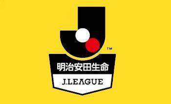 La Meiji Yasuda J1 League débarque dans Fifa 17 !