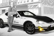 Une Toyota GT86 en hommage à la Trueno AE86 d'Initial D