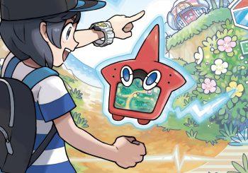 La banque Pokémon compatible avec Pokémon Soleil et Pokémon Lune