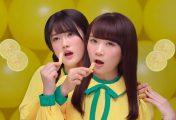 Une nouvelle série de publicités made in Japan par JPCMHD