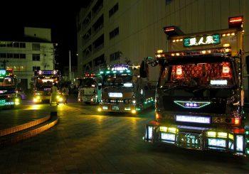 Japon : Faites une plongée dans l'univers du Dekotora