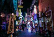 Tokyo est une fois de plus LA ville où il fait bon vivre