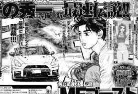 Un premier aperçu et une date pour le manga MF Ghost de Shuichi Shigeno