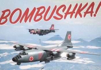 Le RM-10 Bombushka est disponible dans GTA Online