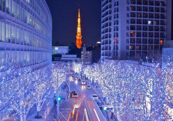 Japon : Découvrez à quoi ressemble Tokyo à Noël en Time Lapse