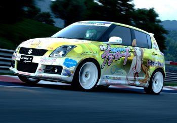 Gran Turismo Sport 1.10 : La Suzuki Swift Sport sur Kyoto Driving Park