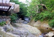 TokyoStreetView : Une visite du onsen Kappa No Yu d'Aomori