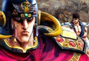 Sega dévoile une nouvelle série d'images pour Hokuto Ga Gotoku