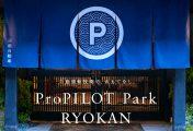 ProPILOT Park Ryokan : Nissan fait des chaussons qui se garent tout seul