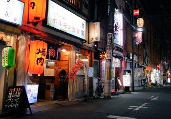 TokyoStreetView : Une balade dans le quartier de Kokubuncho à Sendai