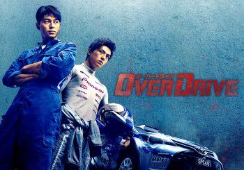 Over Drive : Le film japonais qui va plaire aux fans de rallye