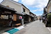 TokyoStreetView : Découvrez la rue Yokaichi du centre histoire d'Uchiko