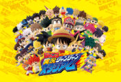 Un trailer pour Weekly Shonen Jump Jikkyou Janjan Stadium